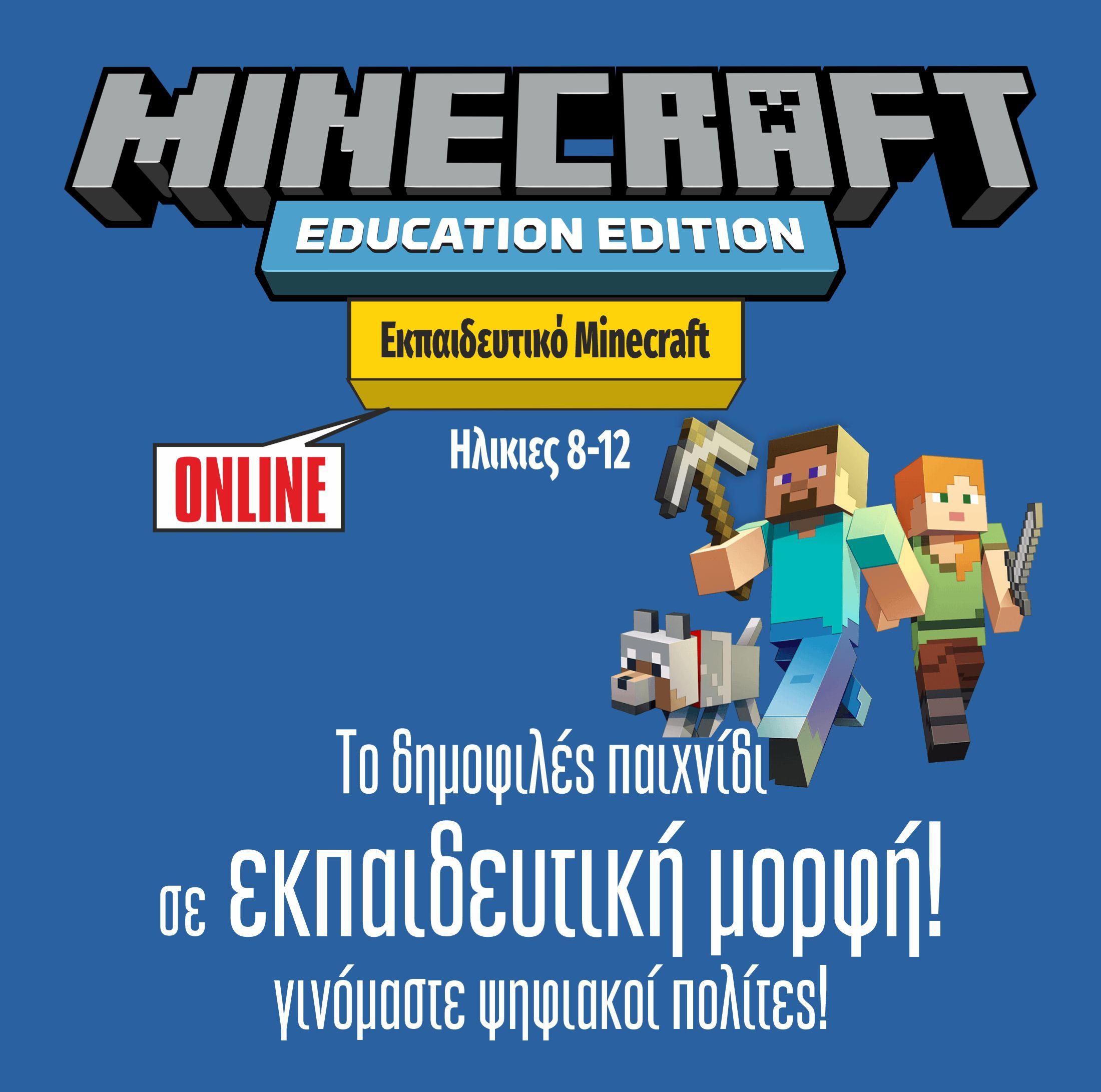 Minecraft Education Online